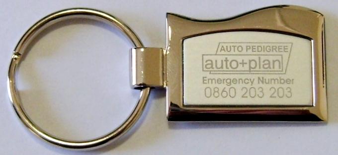 key-ring-aluminium